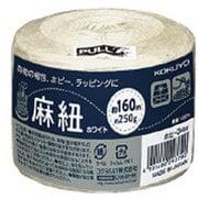ホヒ-34W [麻紐チーズ巻き 160m ホワイト]