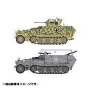 CH6592 WW.IIドイツ軍 Sd.Kfz.251/17 C型 対空自走砲/コマンドバージョン(2in1) [1/35スケール 組立キット プラモデル]