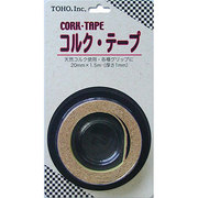 30607 [コルク・テープ]