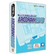 ARCDRAW2015 [Windows]