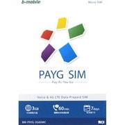 BM-PAYG-3G60MC [b-mobile(ビーモバイル) PAYG SIM  (MicroSIM) Chinese]