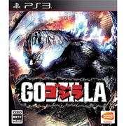 ゴジラ GODZILLA [PS3ソフト]