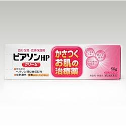 ピアソンHP クリーム 50g [第2類医薬品 皮膚保湿薬]