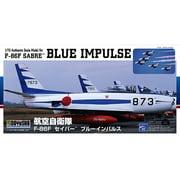 1/72 プラモデル [F-86Fセイバー ブルーインパルス]