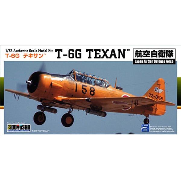 T-6G テキサン [1/72 プラモデル]