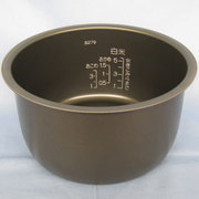 B279-6B [炊飯器用 内釜]