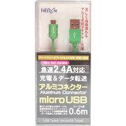 FUSB-MB2406MG [アルミコネクタ MicroUSB 2.4Aケーブル 0.6m メタリックグリーン]