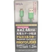 FUSB-MB2412MG [アルミコネクタ MicroUSB 2.4Aケーブル 1.2m メタリックグリーン]