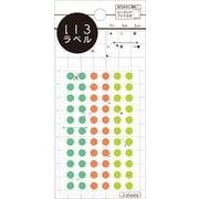 ML128 [いろラベル 丸 クリア herb(ハーブ) 3シート]