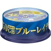 KBRV50HCPWB‐10PB [録画用BD-R DL 1-4倍速 片面2層 50GB 10枚 スピンドルケース ワイドホワイトインクジェット対応]