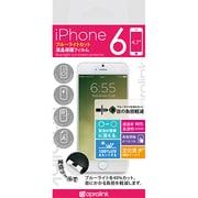 i6PEBR Antiblurightscreenprotector [iPhone 6用 4.7インチ フィルム]