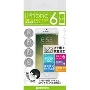 i6PEBCm AntibacteriascreenprotectorMattetype [iPhone 6用 4.7インチ フィルム]