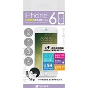 i6PESK Antishockscreenprotector [iPhone 6用 4.7インチ フィルム]