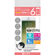 i6PEPV 180privacyscreenprotector [iPhone 6用 4.7インチ フィルム]