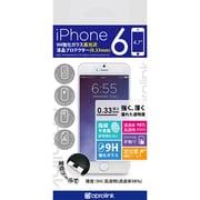 i6GLHT HighTransparency9Hglassscreenprotector [iPhone 6用 4.7インチ フィルム]