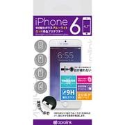 i6GLBR Antibluright9Hglassscreenprotector [iPhone 6用 4.7インチ フィルム]