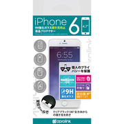 i6GLPV Privacy9Hglassscreenprotector [iPhone 6用 4.7インチ フィルム]