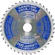 SPT-YSD-125SOZ [スーパーオールマイティー ZERO 125mm×40P]