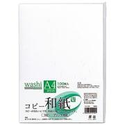 カミ-4AW [コピー和紙 A4 100枚パック ホワイト]