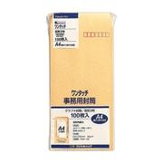 PNO-138 [ワンタッチ封筒 長3 85g 100枚入]