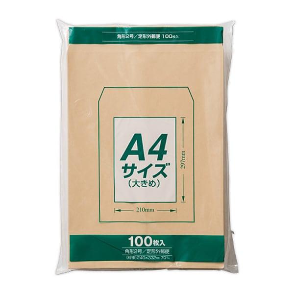 PK-Z127 [クラフト封筒Z 角2 70g 100枚]