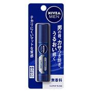 ニベアメン リップケア モイスト 無香料 ノンメントールタイプ SPF20 3.5g [リップクリーム]