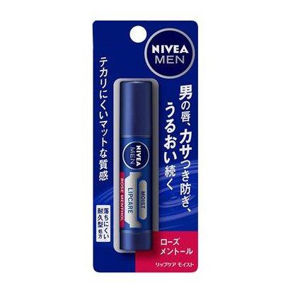 ニベアメン リップケア モイスト ローズメントールの香り SPF20 3.5g [リップクリーム]