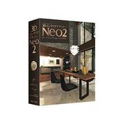 3Dインテリアデザイナー Neo2 [パソコンソフト]