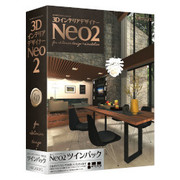 3Dインテリアデザイナー Neo2 ツインパック [パソコンソフト]