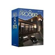 3Dマイホームデザイナー PRO8 EX2 [パソコンソフト]