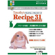 チモシーズレシピ31 [ラビットフード 1kg]