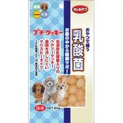 プチ・クッキー 乳酸菌 [犬のおやつ 3ヶ月以上 60g]