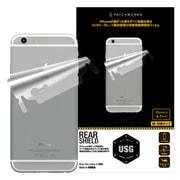 P-4411J [iPhone 6/6s 4.7インチ用フィルム USG Tough Shield Rear 衝撃吸収フィルム]