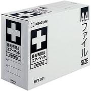 BFT-001 [着る布団&エアーマット]