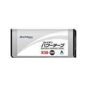 パワーテープX30 500マーク [チタンテープ 500マーク入り]