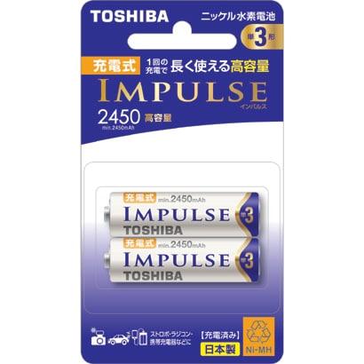 TNH-3AH 2P [ニッケル水素電池 IMPULSE(インパルス) 高容量タイプ 単3形 2本]
