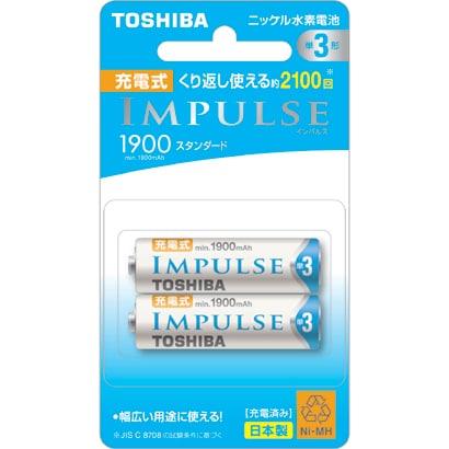 TNH-3ME 2P [ニッケル水素電池 IMPULSE(インパルス) スタンダードタイプ 単3形 2本]