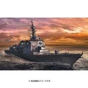 Z02 海上自衛隊 イージス護衛艦 あたご [1/450スケールプラモデル]
