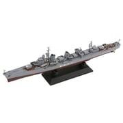 W161 [1/700スケール 日本海軍 駆逐艦 島風 最終時 プラモデル]