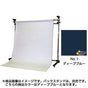 BPS-1800 [#1 ディープブルー 1.75×2.7m]
