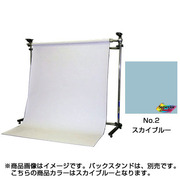 BPS-1800 [#2 スカイブルー 1.75×2.7m]
