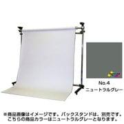 BPS-1800 [#4 ニュートラルグレー 1.75×2.7m]