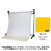 BPS-1800 [#14 フォーシャイエロー 1.75×2.7m]