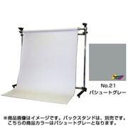 BPS-1800 [#21 パシュートグレー 1.75×2.7m]