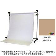 BPS-1800 [#25 ベイジュ 1.75×2.7m]