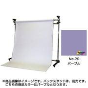 BPS-1800 [#29 パープル 1.75×2.7m]