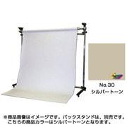 BPS-1800 [#30 シルバートーン 1.75×2.7m]