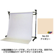 BPS-1800 [#33 アイボリー 1.75×2.7m]