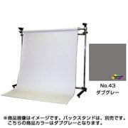 BPS-1800 [#43 ダブグレー 1.75×2.7m]