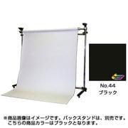 BPS-1800 [#44 ブラック 1.75×2.7m]